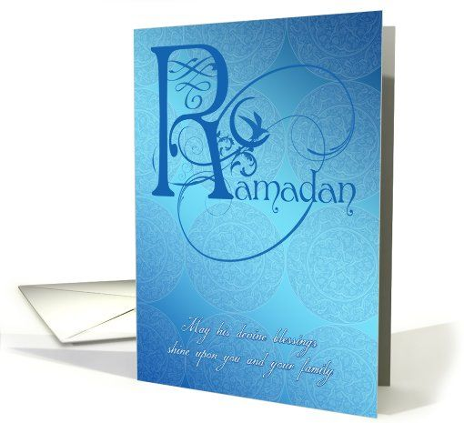 ramadan card blue card (845738) by Moonlake Designs
