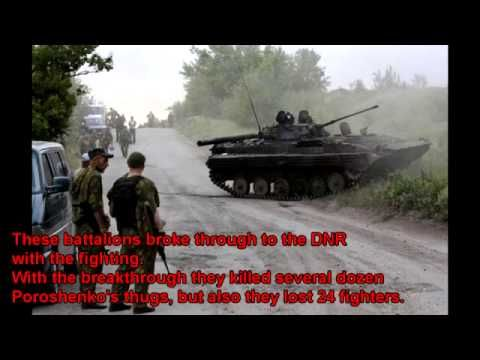 War in Ukraine Two Ukr. Battalions sided with the Army DNR Breaking News War in Ukraine,Lugansk,Donetsk,Mariupol,War in Donbas,New Russia,Resistance Army september separatists,South-East, mercenaries, foreign, military, company, militias, Aydar, batallion, Grad, RSZO, MLRS, artillery, Russian tanks,guns, partisans,Fighting map,SaveDonbasPeople,volunteers, Map, airport, Motorola, /10/2014 Current Situation, Battle for Airport, Two Ukainian Battalions