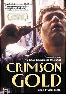 Image result for Crimson Gold