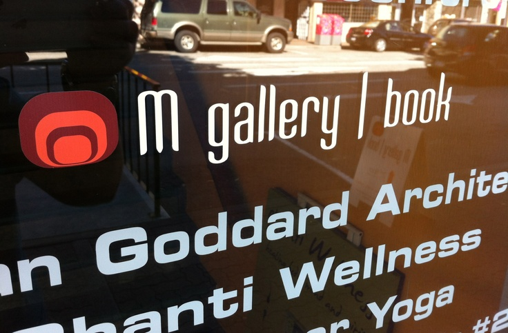 how you find us     (yes, we took a photo of our door signage - because it took months to acquire it)