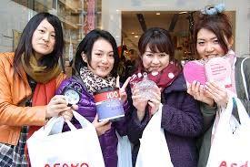 「雑貨 asoko」の画像検索結果