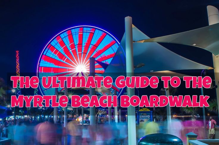 Visiting the Myrtle Beach Boardwalk during your next oceanside vacation? Use this guide to help plan your Myrtle Beach vacation at the boardwalk. http://www.reservemyrtlebeach.com/travelguide/complete-guide-myrtle-beach-boardwalk/ #ReserveMyrtleBeach