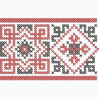 bulgarian model embroidery design - Google Search