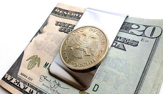 Russian money clip Double headed eagle Men's accessory