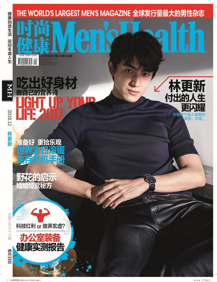 Men's Health Cover HD 8p-Xin Xin Lin Xin _ Lin update the official website
