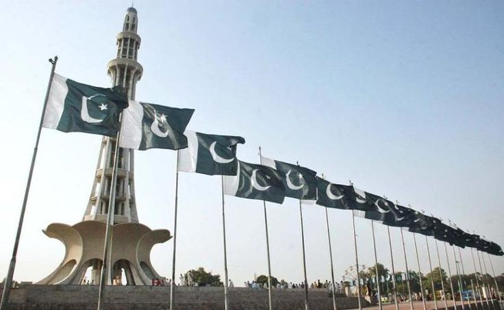 pakistan independence day, pictures | 14 August 2013 Pakistan Independence Day Wallpapers
