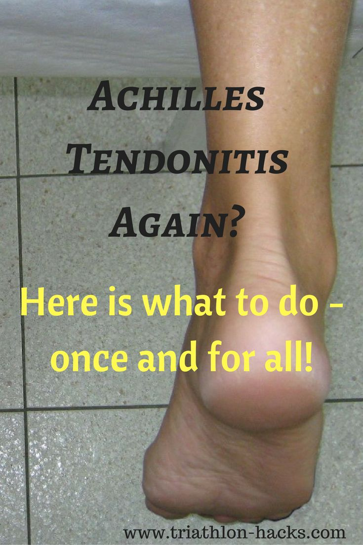 Do not try to run through the pain. Here are the best exercises to ensure you fix your Achilles pain now and forever! http://www.triathlon-hacks.com/best-exercises-to-prevent-and-treat-achilles-tendon-pain/