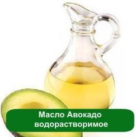 Водорастворимое масло авокадо насыщает натуральное мыло и средства органической косметики лецитином, калием, витаминами А, В, D, Е, Н.