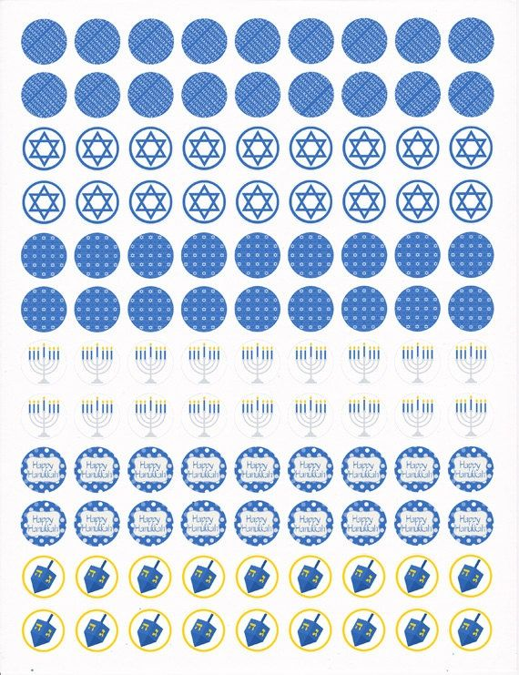 free hershey kisses labels template - 730 best images about jewish holiday printables info