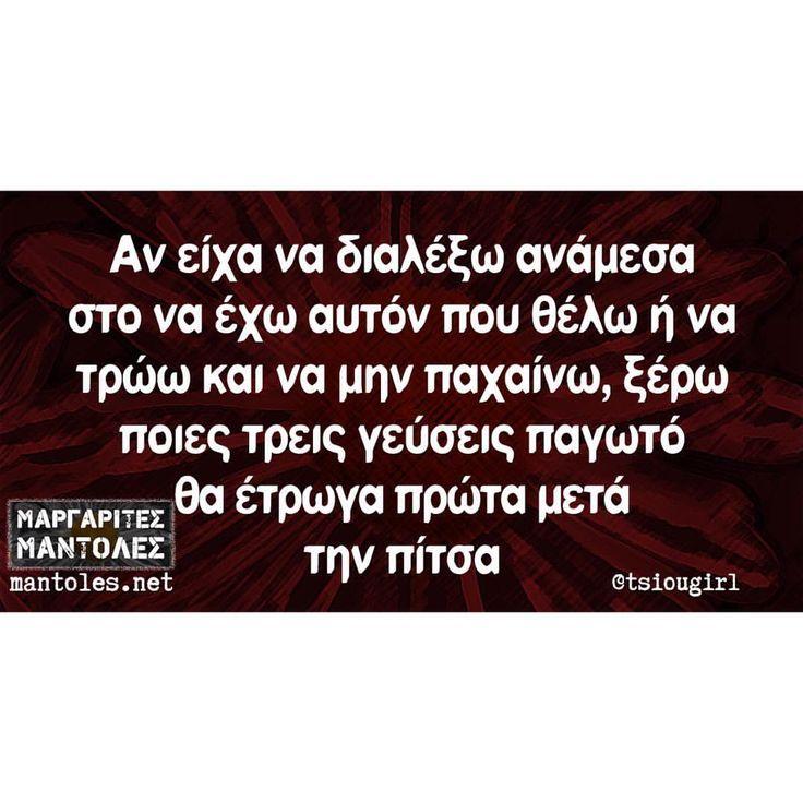 """3,026 """"Μου αρέσει!"""", 32 σχόλια - Μαργαρίτες Μάντολες (@margarites_mantoles) στο Instagram: """"www.mantoles.net"""""""