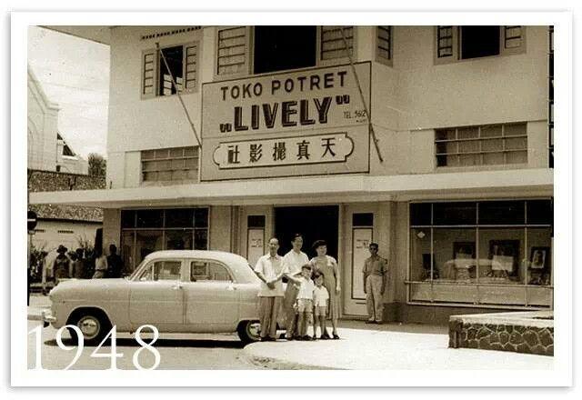 Bandung 1948. Lokasiya sekarang yang menjadi apartemen di sebelah Hotel Papandayan