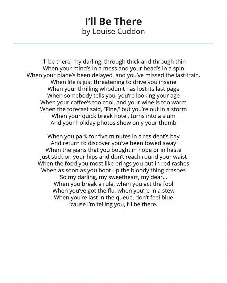 I Ll Be There By Louise Cuddon Wedding Reading Love Readings For Wedding Wedding Readings Love Poems Wedding