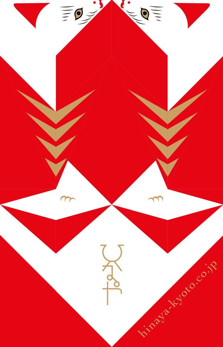 sample-1.jpg - HINAYA KYOTO KIYOMIZU GOJO