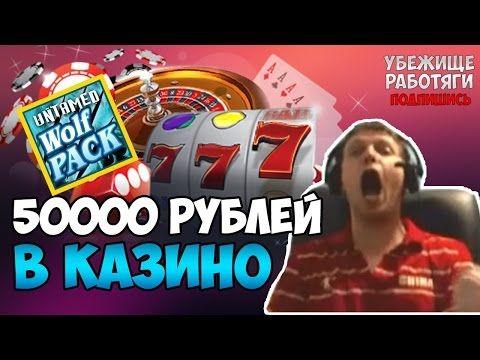 Создайте аккаунт в Netgame Casino 🍌 и играйте в самые увлекательные 🍓 игровые автоматы онлайн с лучшими бонусами 🎁!