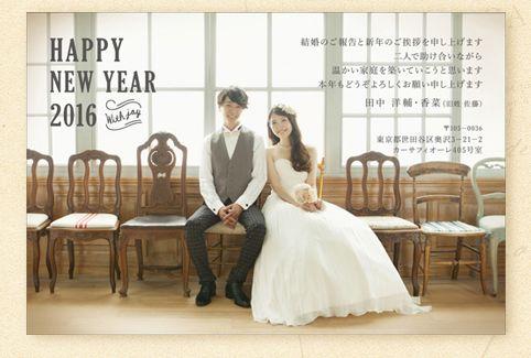【お洒落でかわいいデザインが人気♪】「結婚報告のはがき」まとめ☆                                                                                                                                                                                 もっと見る