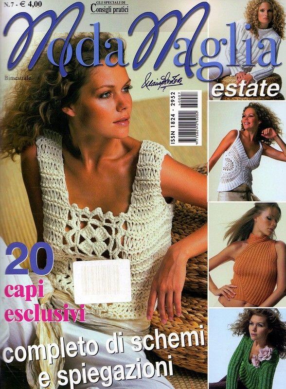 Всё обо всём: moda maglia