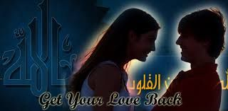 Vashikaran Mantra to Get Lost Love Back and Bring Back My Love in west begal +91-7508670366