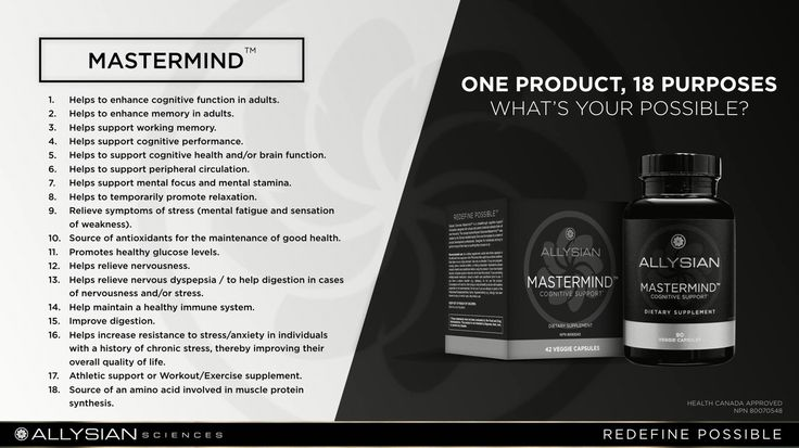 18 Health Canada Approved benefits! This is huge!! Efficacy, Integrity and Olympic Grade! Master your mind!   http://shanlee.allysian.com