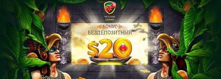 Казино за регистрацию подарок мамут в казино видео
