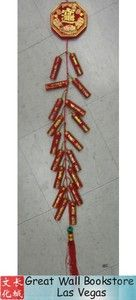 """Chinese New Year Decorative Fire Crackers size 37"""""""" Long (measured from top of of the octagon to the last fire cracker) (WXL3)"""