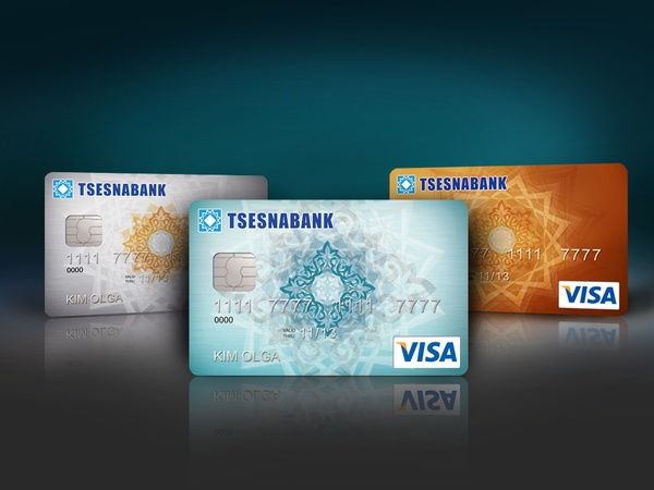 1000+ images about credit card designs on Pinterest | Metal ...