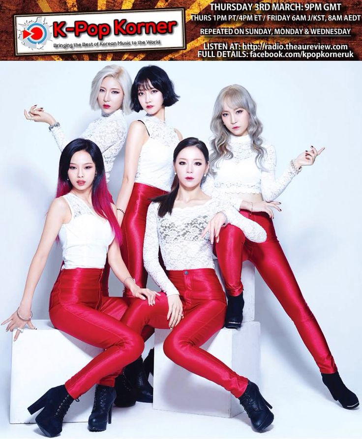 This week's #specialguest on #KPopKorner on #theAUreview's #AURadio is the #kpop #kpopgirlgroup, #girlsgirls #여자여자, here for an exclusive UK radio interview and to play their excellent #kpopmusic, do an interview, and choose other #koreanhits.  HOW CAN I LISTEN?  1.) Head straight over to http://radio.theaureview.com and hit the '#ListenNow' button at the bottom of the page.  2.) Or listen via #TuneIn: http://tunein.com/radio/AU-Radio-s259195/