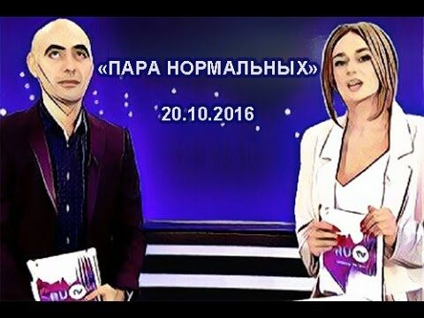 Алёна Водонаева. Видео: Алёна Водонаева и Зираддин Рзаев «ПараНормальных» ...