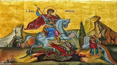 Αμαρτωλών Σωτηρία : Αγιο Γεώργιο το Τροπαιοφόρο
