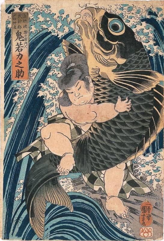 kintaro koi | ... horimatsu.blogspot.jp/2009/09/kintaro-wrestling-koi-by-utagawa.html