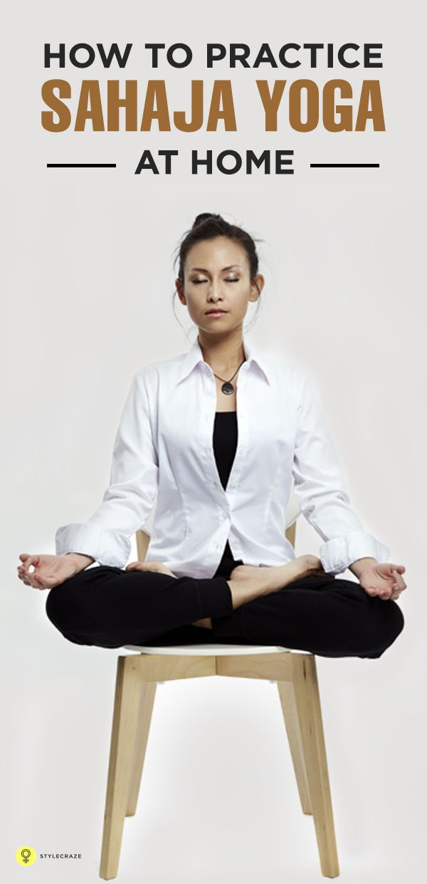 Here are 5 concepts of sahaja yoga meditation, benefits and techniques for you to know and follow. Read on to know more. Stylecraze Yoga. 5 Concepts Of ... #yoga