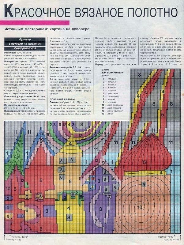 http://knits4kids.com/ru/collection-ru/library-ru/album-view?aid=15525