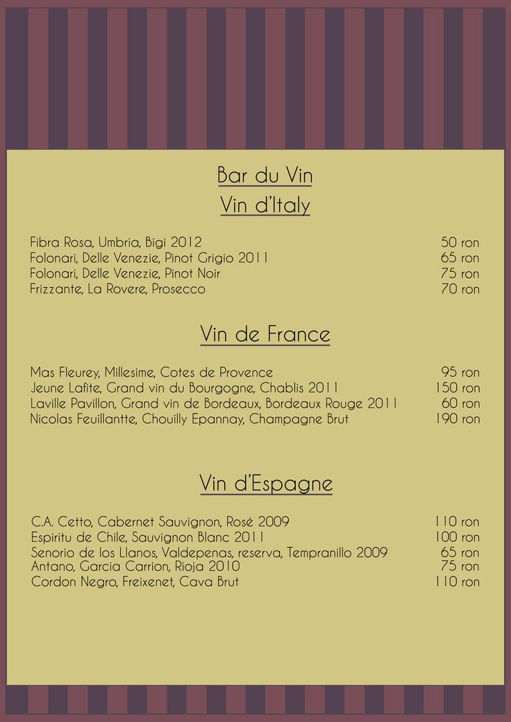 Menu du Vin (wine)