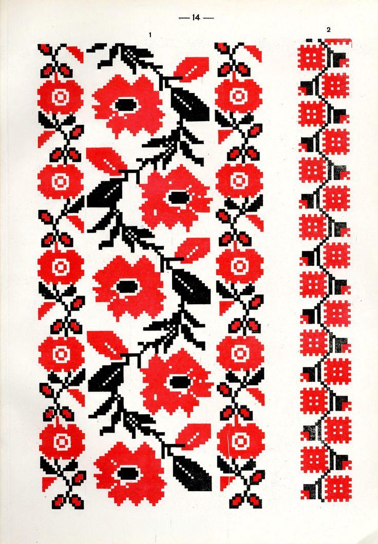 https://flic.kr/p/fQsoub   Белорусский народный орнамент - 1953_62   Belarusian ethnic embroidery