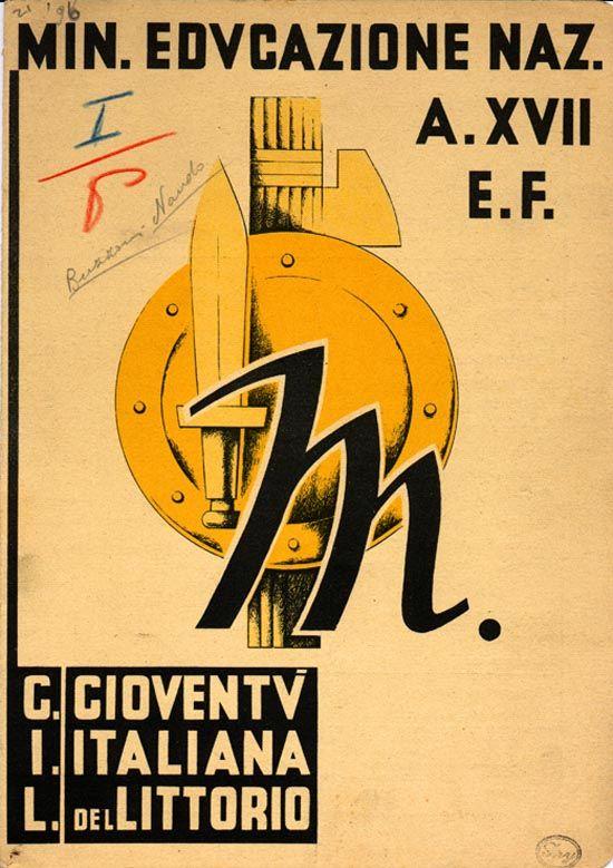 1939. Una pagella distribuita in provincia di Ferrara.