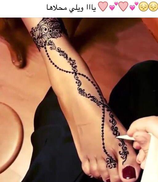 SuSu❤️-Henna