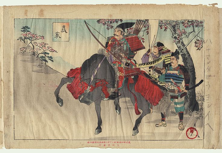 This is a scroll painting, that portrays the Minamoto General Yoshitsune. The painting, clearly portrays the confidence and power that Yoshitsune holds within himself all the time. Everything from his horse to the size of his armor makes Yoshitsune seem bigger than life and throughout the Heike Monogatari there are scenes that make him seem bigger than life. Behind him are two advisers discussing with him possible plans for what to do next. J.S. Franco