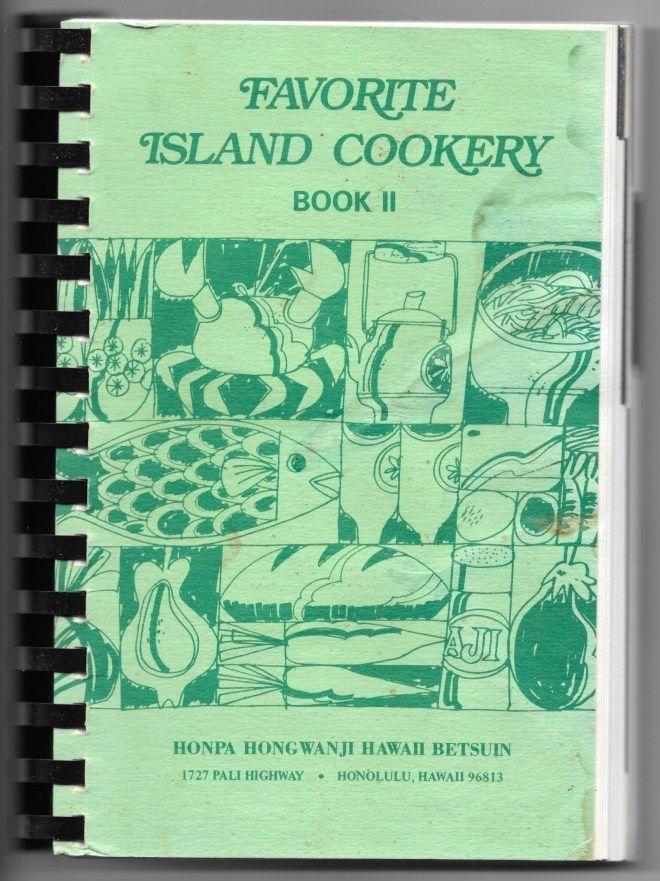 FAVORITE ISLAND COOKERY Book II - Honpa Hongwanji Hawaii Betsuin 1975,  252pages   eBay