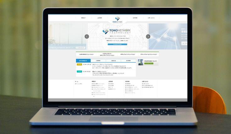 採用も意識したコーポレートサイト|ウェブデザイン事例|デザイナーズオフィスのヴィス