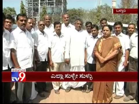 TV9 News: Protest Against BTPS (Bellary Thermal Power Station)