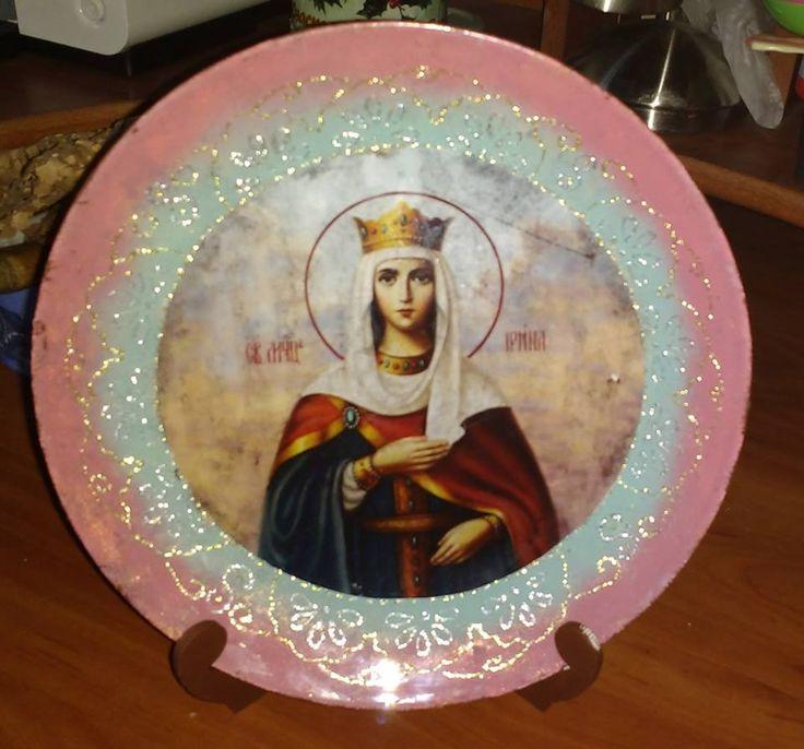 """Подарочная тарелка """"Святая Ирина"""""""