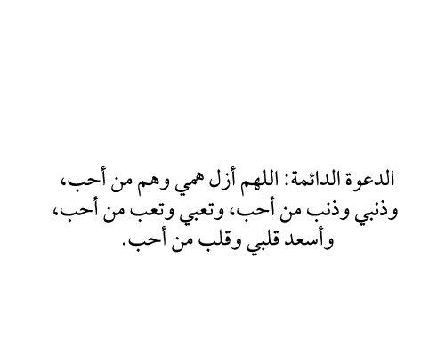 اسعد قلب من أُحِب