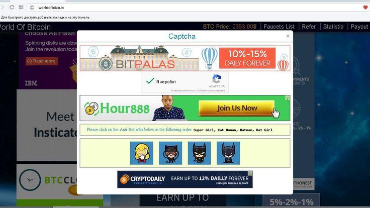 Заработок на World Of Bitco.in