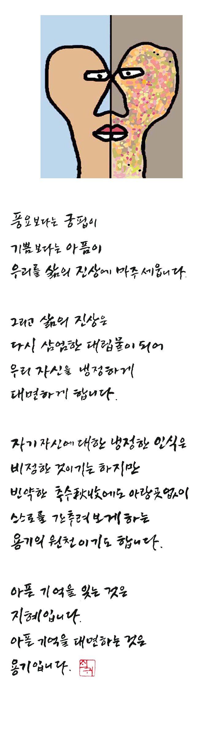 02.대면_02_서화(라인,낙관수정).jpg