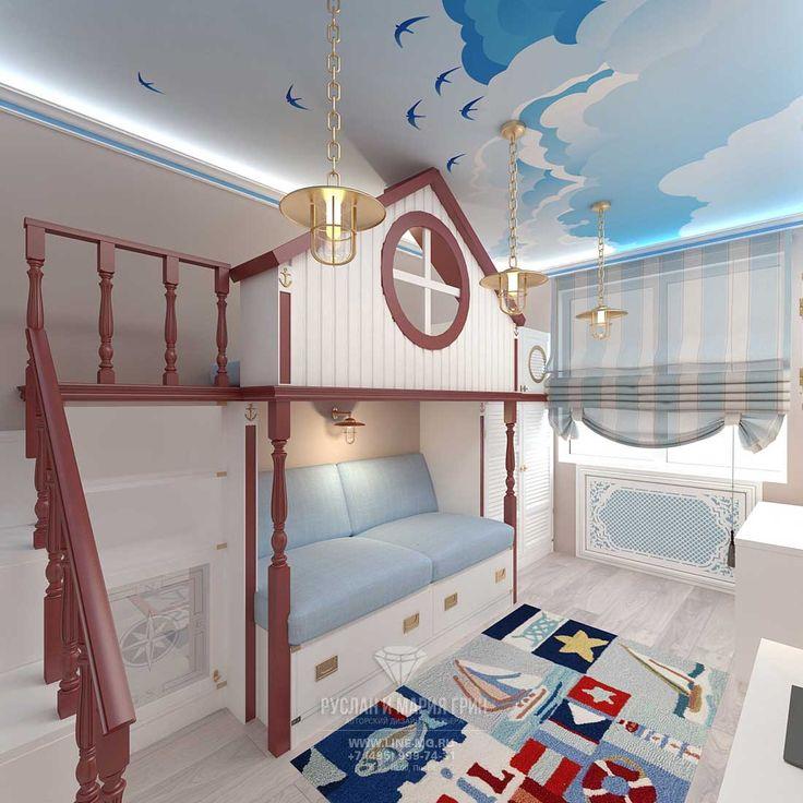 Дизайн детской комнаты для мальчика два этажа http://www.line-mg.ru/dizayn-kvartiry-zhk-dolina-setun