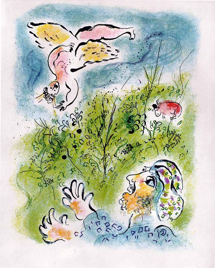 """Chagall, """"Love is a god, my children..."""" (In the Land of the Gods, M.532)"""