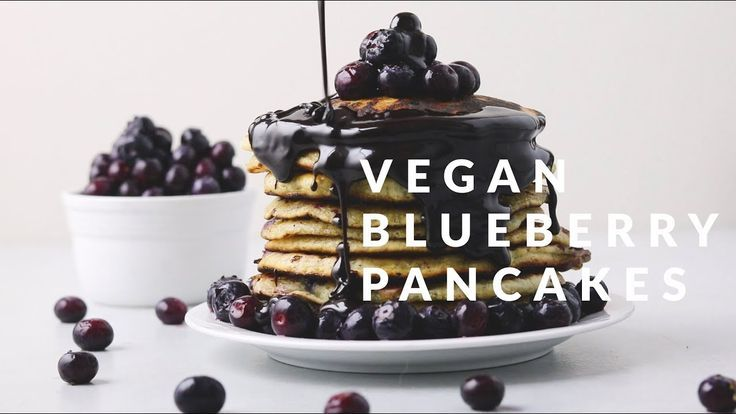 These blueberry vegan pancakes are the perfect breakfast. They're super quick and easy to make and they always come out delicious and fluffy!