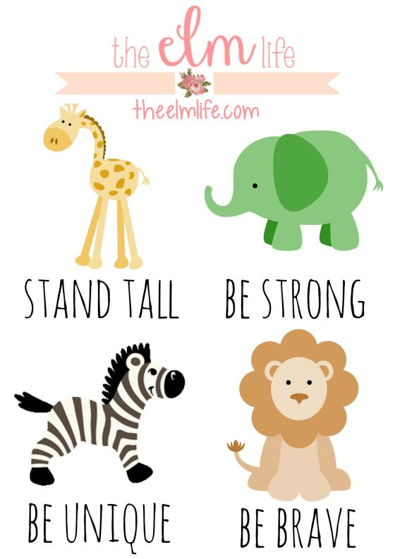 Free safari-themed artwork printables for the nursery: stand tall, be strong, be unique, be brave.