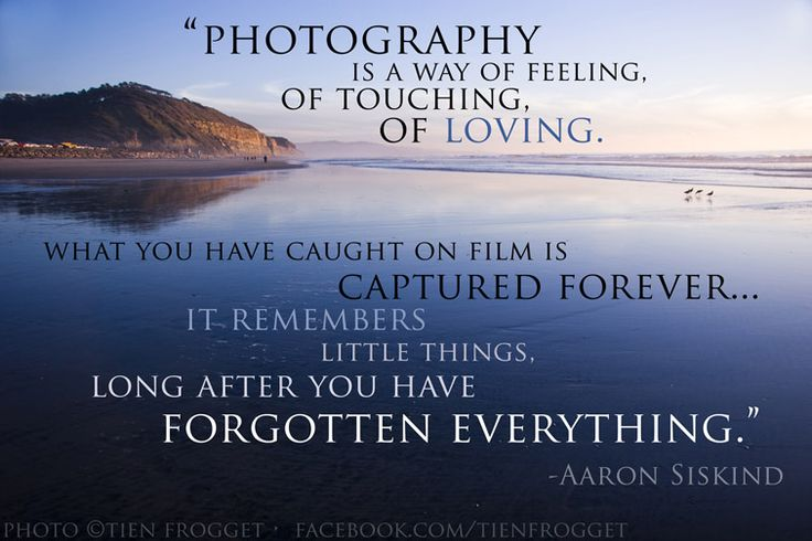 gallery for inspirational photography quotes