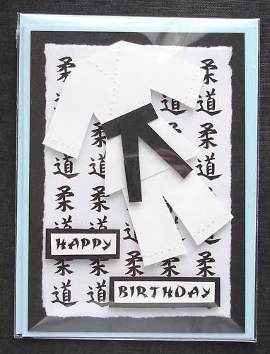 HANDMADE JUDO / HAPPY BIRTHDAY GREETINGS CARD B