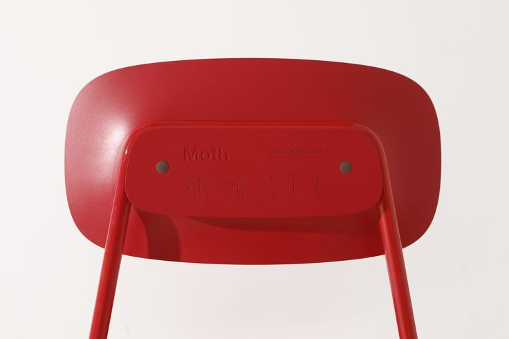 Moth chair designed by BKID  #Moth #Steel #Wire #Chair #interior  #Red #BKID #BKIDSTUDIO #송봉규 #bongkyusong